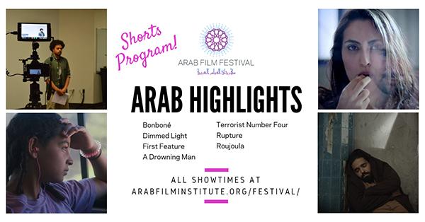 Arab Film Festival poster