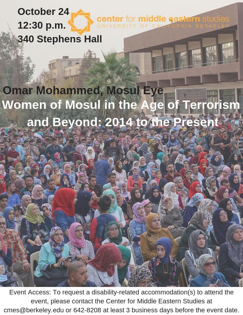 Poster: Omar Mohammed, Mosul Eye