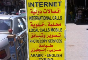 sign reading about internet services