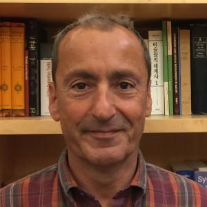 Neil Gali