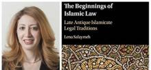 The Beginnings of Islamic Law poster